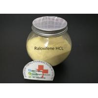 Cheap Raloxifene Hydrochloride Pharmaceutical Raw Materials 82640-04-8 for bodybuilding for sale