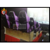 Best 5D Cinema Equipment with 9 Seats Purple Hydraulic Motion Chair wholesale