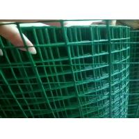 Buy cheap 3ft 5ft  PVC Coated Welded Wire Mesh Low Carbon Steel For Protection Cage from wholesalers