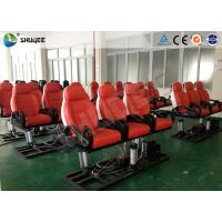 Best Red Luxury Cinema Seats 7D Movie Theater With Interactive Gun shooting Games wholesale