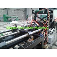 Best Closed Cell NBR / PVC Rubber Sheet Making Machine With CE EAC Certificated wholesale