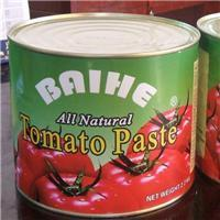 China Sour Flavor and Can (Tinned) Packaging tomato puree brands tomato paste 3000g canned tomato ketchup sauce on sale