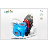 Cheap 4 Inch L Series Cantilevered Light Duty Slurry Pump For Mineral Processing for sale