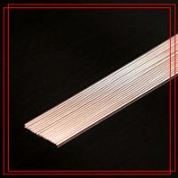 Buy cheap L-AG15P 15% SILVER BEARING COPPER PHOSPHORUS BRAZING ALLOYS WITH HIGH SILVER CONTENT FILLER METAL ROD FOR BRAZING from wholesalers