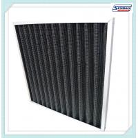 Buy cheap Exhaust Gas Smokes Activated Media Air Filter Carbon Fiber from wholesalers