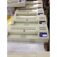 Best A4 laminator  A3 laminating machine wholesale