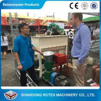 Best YSKJ150 Small Animal Feed stuff Pellet Making Machine With CE In Philippines Exhibition wholesale