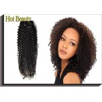 Best 10-30 Inch 360 Frontal Wig Deep Wave With Closure Natural Black 1B# wholesale