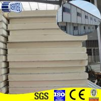 Buy cheap Wall Panel Systems from wholesalers