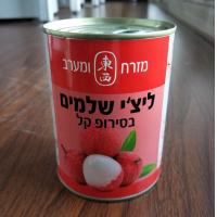 Best New Crop Canned Lychee Fruit Whole In Light Syrup 425g & 567g wholesale