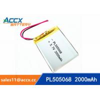 Best 505068 pl505068 2Ah 3.7v 2000mah lithium polymer battery for power bank, led light, GPS tracker, car DVD wholesale