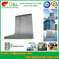 Best 35 Ton Petroleum Steam Boiler Water Wall Tubes ORL Power SGS With Hot Water wholesale
