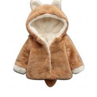 Best Winter Cardigan Animal Baby Clothes Embroidery With Zipper Childrens Clothing wholesale