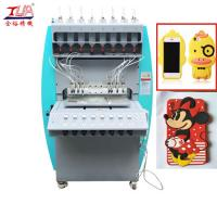China 2018 Russian World Cup Souvenir Silicone Product Mobile Phone Case Hydraulic Machine on sale