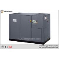 China Ingersoll Rand Rotary Screw Compressor , Two Stage High Pressure Air Compressor on sale