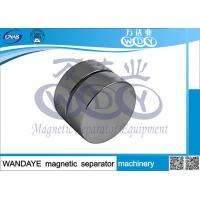 Best Safety Overband Magnetic Separator , Iron Removing Magnetic Grain For Medicine wholesale