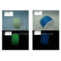 Best Glow in The Dark 3d Printer Filament PLA wholesale