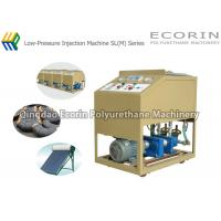 Quality Low Pressure PU Injection Machine / Small Output Polyurethane Injection Machine wholesale