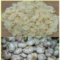 Buy cheap 2016 NEW CROP GARLIC FLAKES from wholesalers
