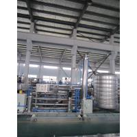 Cheap 1000LPH Drinking Water Treatment Systems for sale