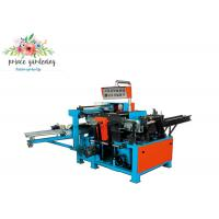 Best Fully Automatic NC Textile Paper Core After-finishing Napping Machine 7.25 kw wholesale