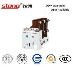 Indoor Type for Switchgear Vs1 Vacuum Circuit Breaker