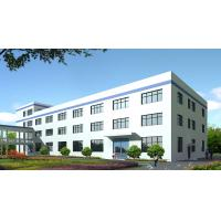 Hebei Meibo Packaging Products Co., Ltd.