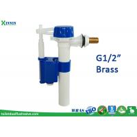 Best Side Entry Toilet Cistern Fill Valve /  Inlet Valve , Quick To Shut Off wholesale