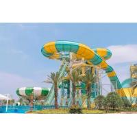Buy cheap Super Boomerang Water Slide Playground For Amusement Park 1 Year Wanrranty from wholesalers