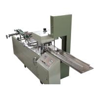 Quality High Performance Stainless Steel Fabric Folding Machine Nonwoven Production wholesale