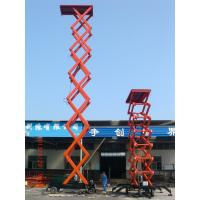 Best Lowest price 12m Height Mobile Hydraulic Scissor Work Lift Table wholesale