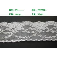 Best Apparel Accessories Wedding Lingerie Lace / Cotton Lace Lingerie wholesale