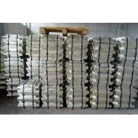 Buy cheap Tin Ingots seller from wholesalers