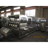 Best 600 Barrels / Hour 5 Gallon Filling Machine With One Filling Head CE Approved wholesale