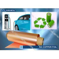 Best High Performance Rolled Annealed RA Copper Foil 50um For Wide Copper Tape wholesale