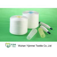 Best Plastic Cone High Tenacity Polyester Spun Sewing Thread Yarn , 50/2 And 40/2 wholesale