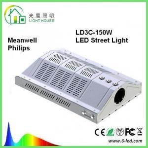 Best High Power Outdoor Led Street Light 150w Exterior Cree Parking Lot Lighting wholesale