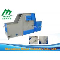 Best Adjustable Speed Ball Fiber Machine / Fiber Opening And Pillow Filling Machine wholesale