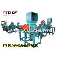 Best PE PP Films Plastic Recycling Washing Line PLC Control With Film Squeezer Machine wholesale