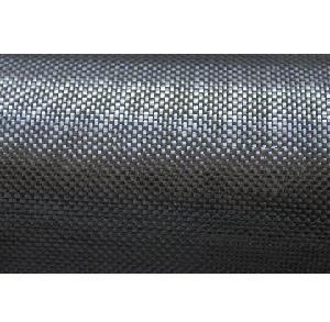 Best 1k 100g Carbon Fiber Fabric wholesale