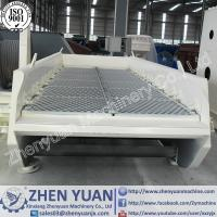 Best Sand Vibrating Screen Separator wholesale