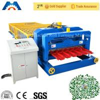 Best Fully Automatic Glazed Tile Roll Forming Machine Single Roofing Panel Glazed Tile Press Machine wholesale