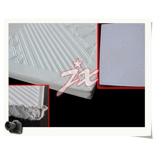 Pvc Laminated Gypsum Board : Details of pvc laminated gypsum board