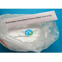 China Tamoxifen Citrate Anti Estrogen Steroids Nolvadex Muscle Cycle / Bodybuilding on sale