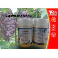 Best Cypermethrin 10% EC Pest control insecticides 52315-07-8 wholesale