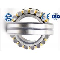 Best High Radial Load Capacity Spherical Roller Bearing 801806 For Gear Reducer 22205 wholesale