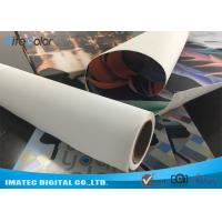 300D Fine Art Blank Inkjet Canvas Roll 220gsm for Large Format Printer