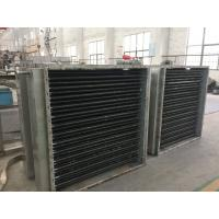 Best Drain Water Waste Heat Recovery Steam Generator Unit Counter Flow System wholesale