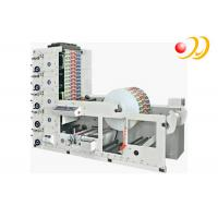 Best Paper Cup 6 Color Flexo Printing Machine High Speed Unwinding wholesale