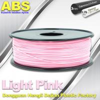 Best High Performance Solidoole FDM 3d Printer Filament 1.75mm / 3mm ABS Filament wholesale